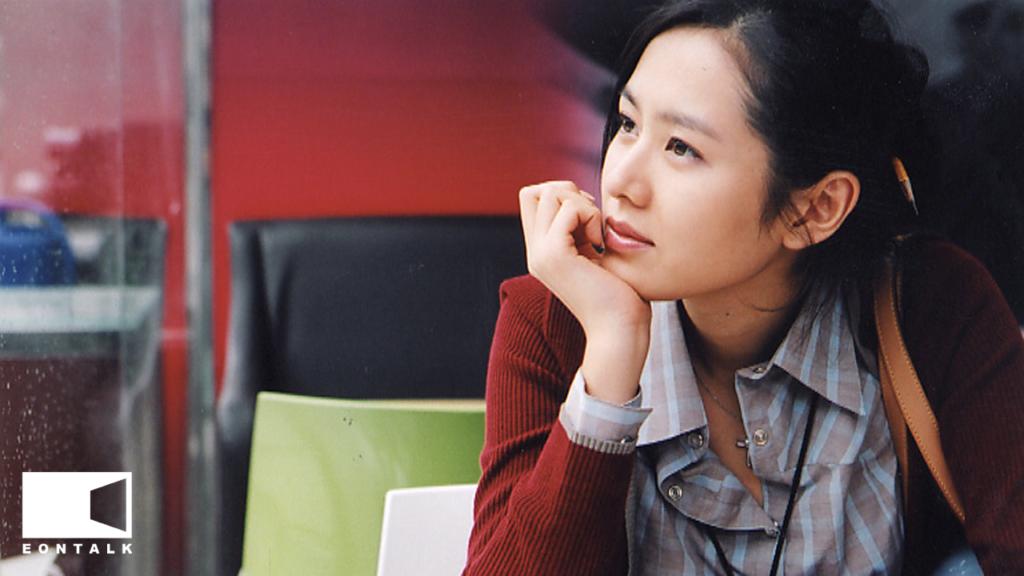 Top Korean Romance Movies Eontalk
